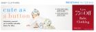 【年末】亞馬遜母嬰優惠專區