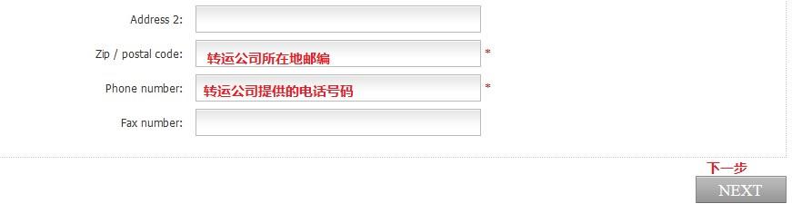QQ截图20140224163610.jpg