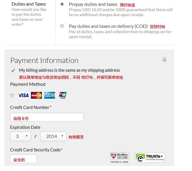 信用卡信息.jpg