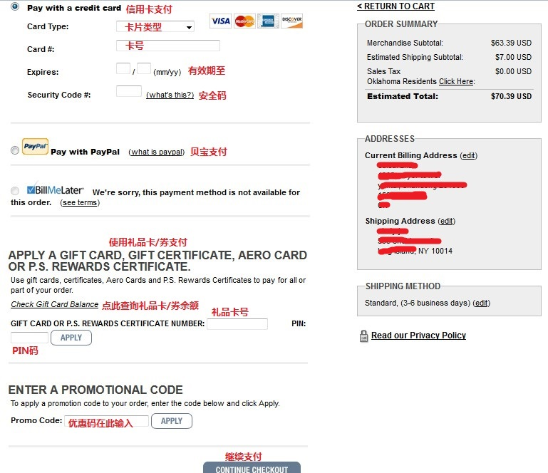 转运填信用卡.jpg