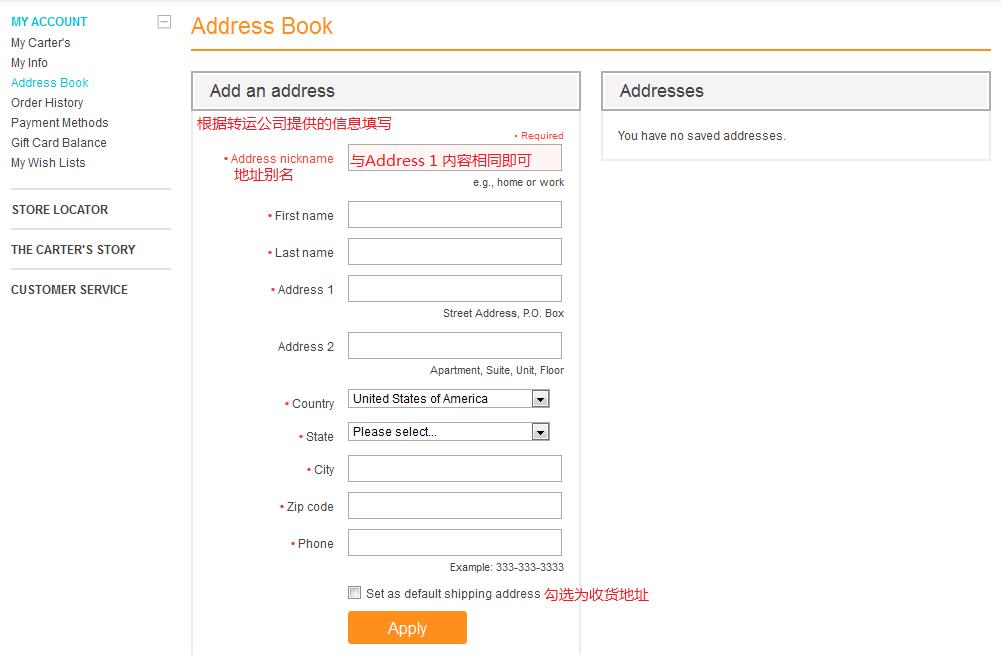 送货地址.png
