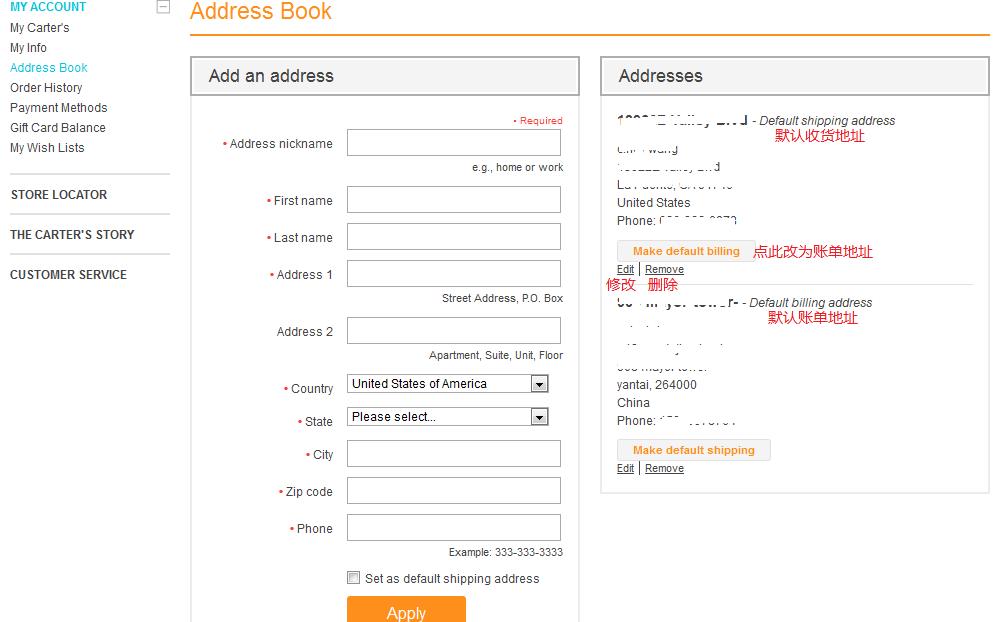 分别设置默认账单地址和收货地址.png