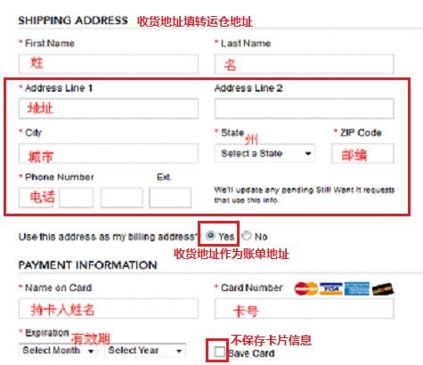 账单及卡片信息.jpg