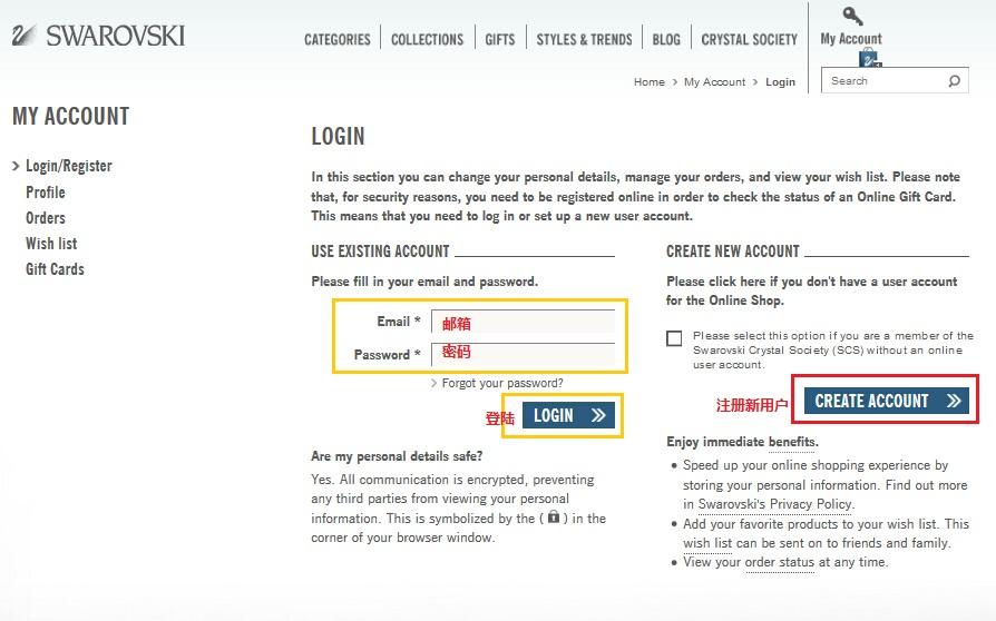 注册登录2.jpg