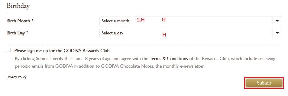 填写注册信息3.jpg