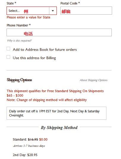 填写收货地址2.jpg