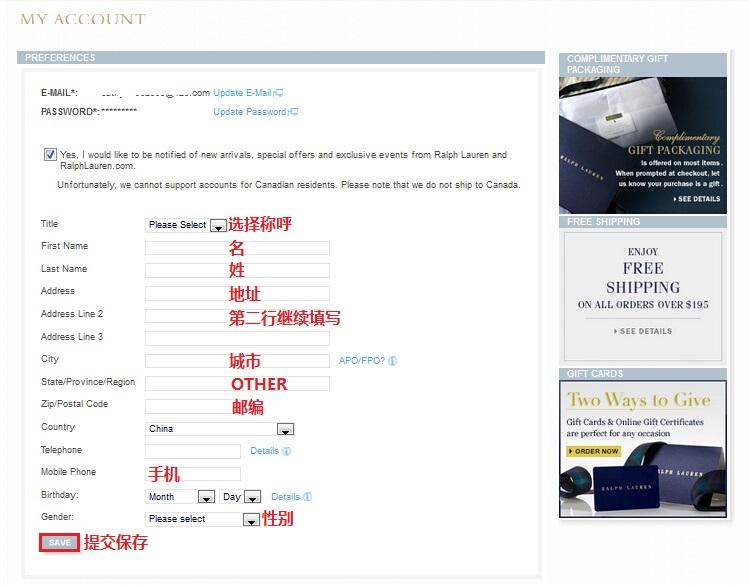 填写注册信息2.jpg