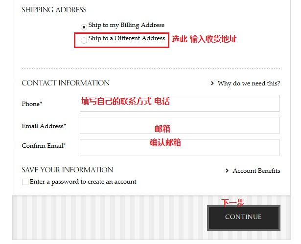 收货地址1.jpg