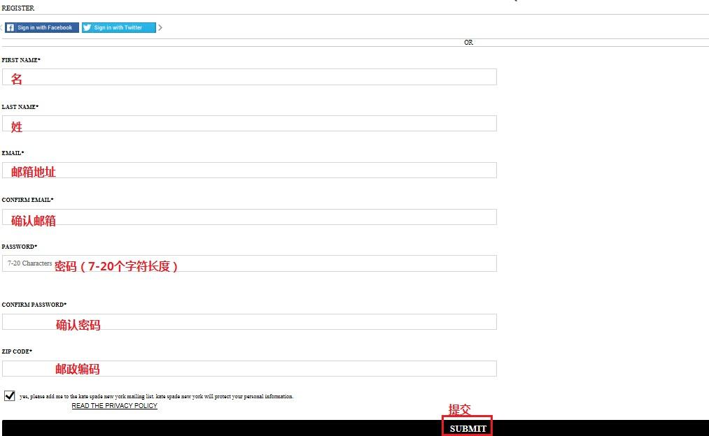 填写注册信息.jpg