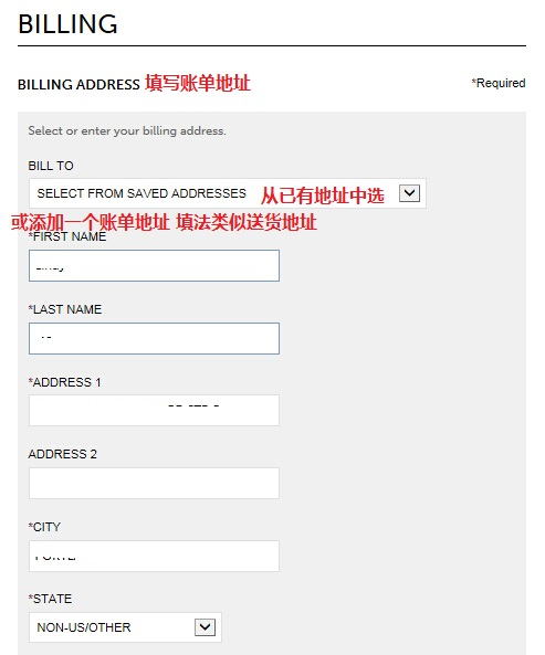 账单地址1.jpg