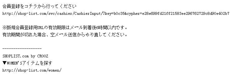 邮件链接.jpg