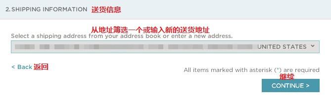 送货地址.jpg