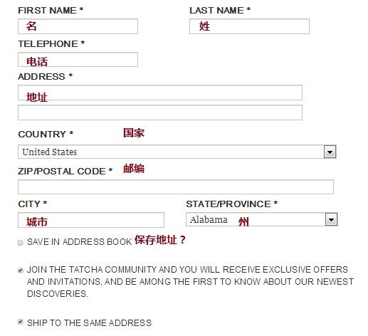 添加地址.jpg