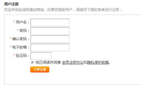 填写注册消息.jpg