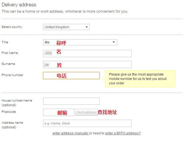 填写送货地址.jpg