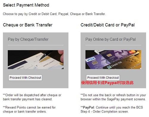 选择支付方式.jpg