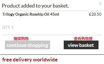 加入购物车或继续购物.jpg