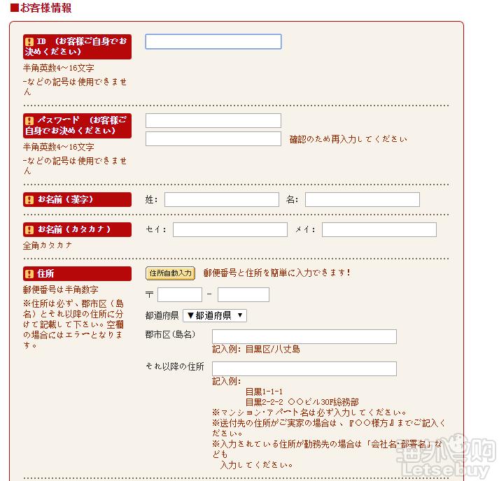 填写信息 注册.png