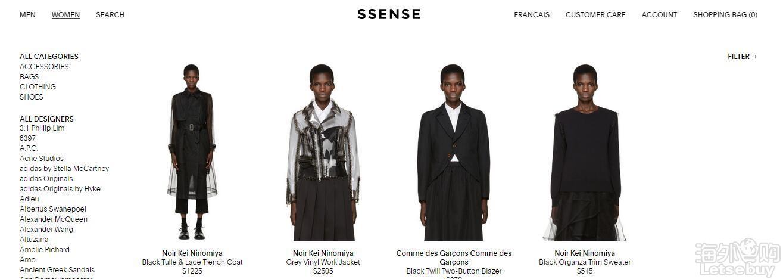 ssense5.jpg