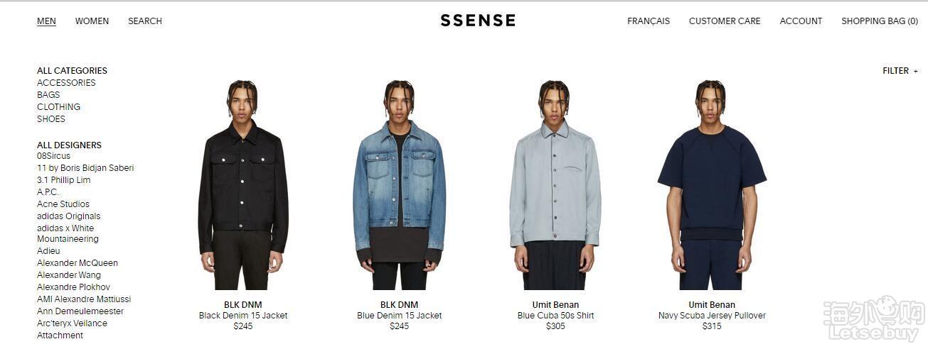 ssense4.jpg