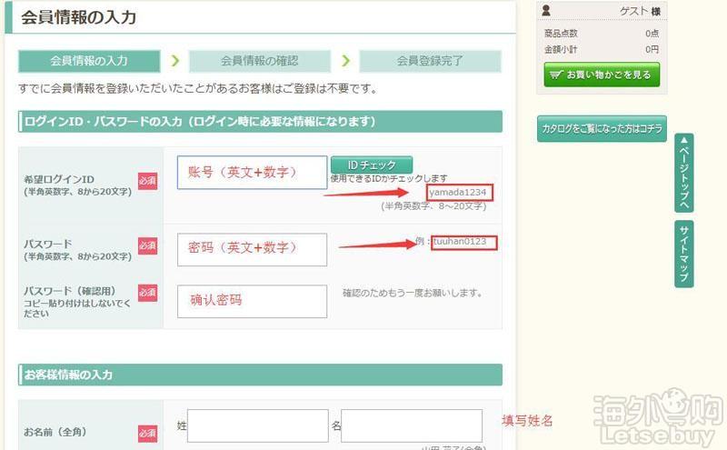 注册2.jpg