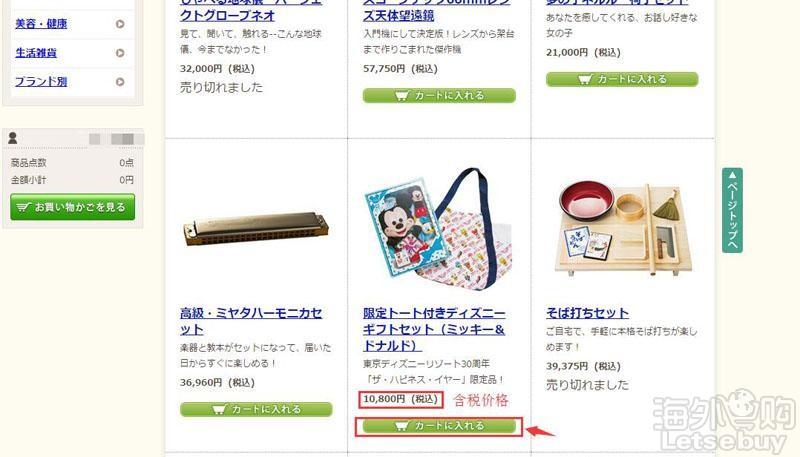 购物2.jpg