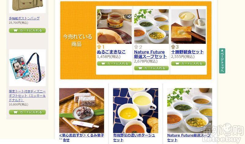 食物2.jpg