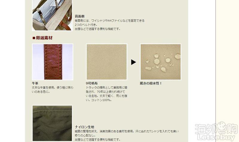 帆布包4.jpg