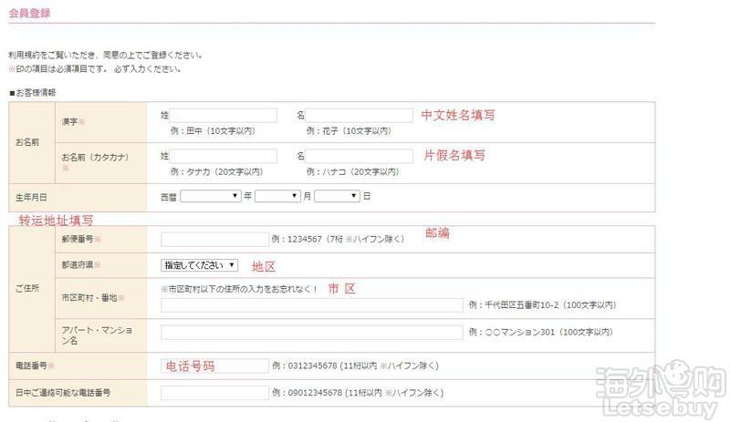 注册3.jpg
