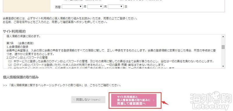 注册5.jpg