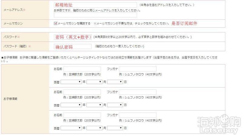 注册4.jpg