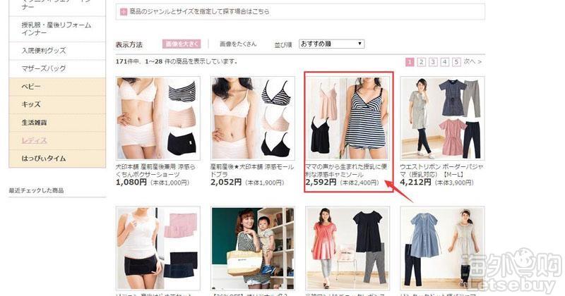 购物3.jpg