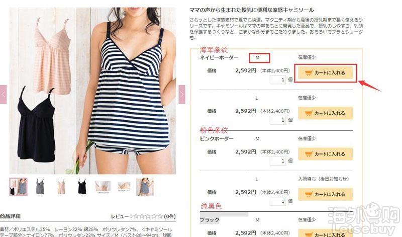 购物4.jpg