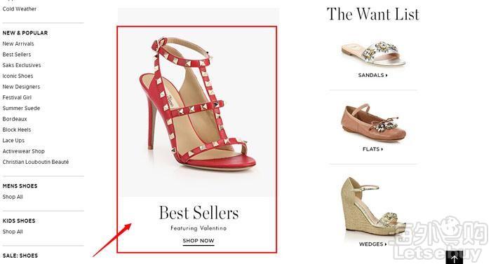 热卖鞋子.jpg
