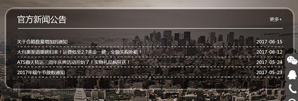 V9~WKU2(LY0@KVI`6Q5JIIV_副本.png
