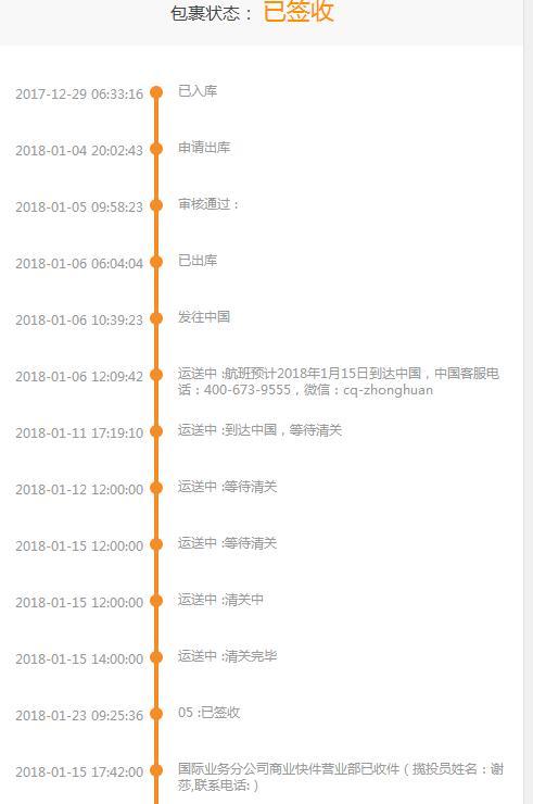 QQ图片20180131103437.png