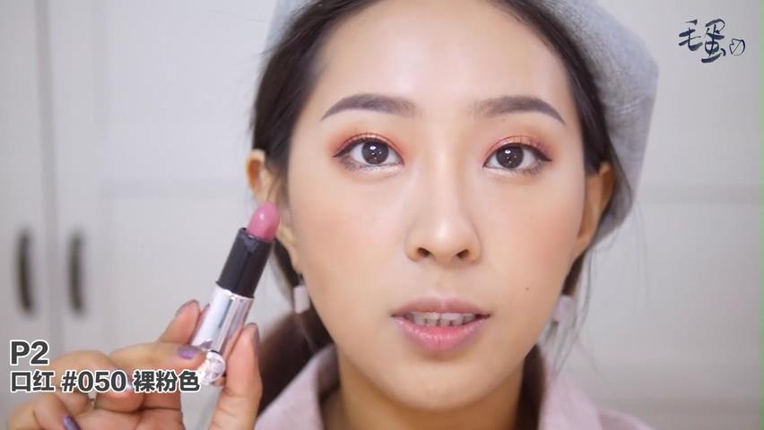 20180402 星期一黑皮也超级美的樱花妆_20180402190148.JPG