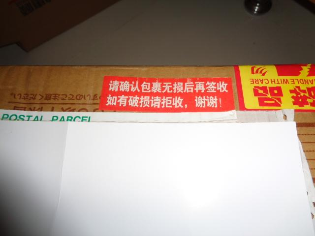 DSC09724.JPG