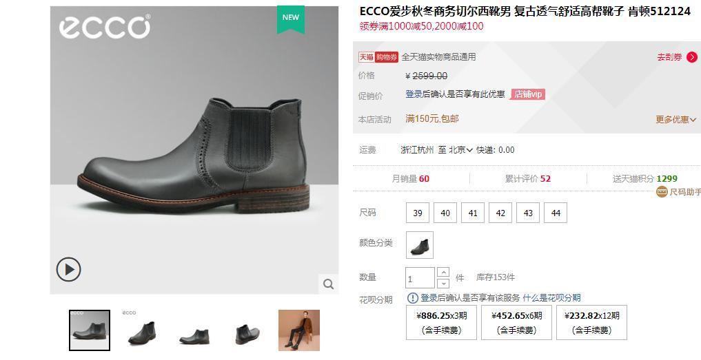 【亚马逊海外购】(新品)爱步 ECCO Kenton 男士肯顿 牛皮踝牛津鞋 ¥863.6