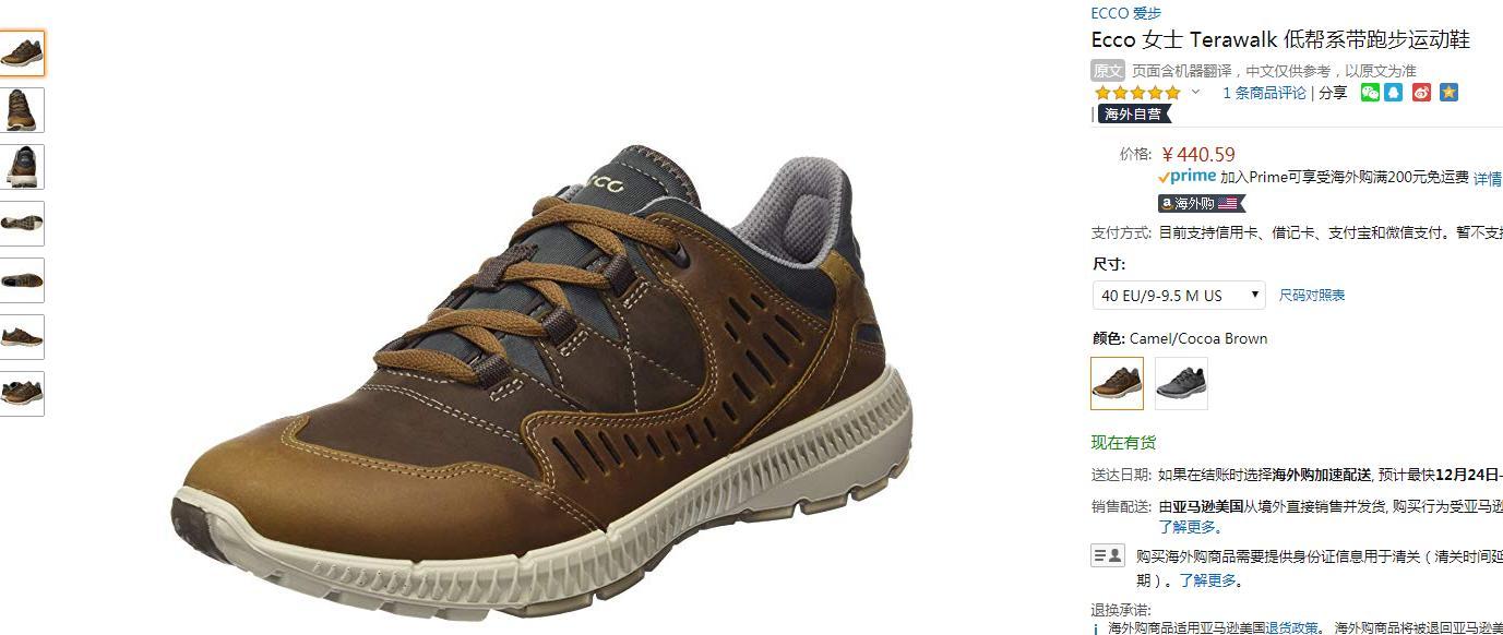 【亚马逊海外购】(新品)爱步 Ecco Terawalk 女士舒适 真皮 低帮系带跑步运动鞋 ¥440.59