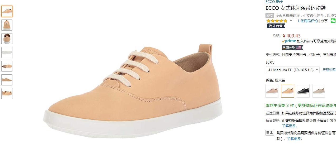 【亚马逊海外购】(狂跌)爱步 ECCO 女士舒适 全粒面真皮休闲系带运动鞋 ¥409.43