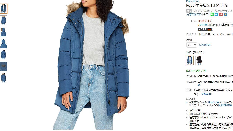 【亚马逊海外购】(新品)英国 Pepe  女士温暖 羽绒派克大衣  ¥947.43