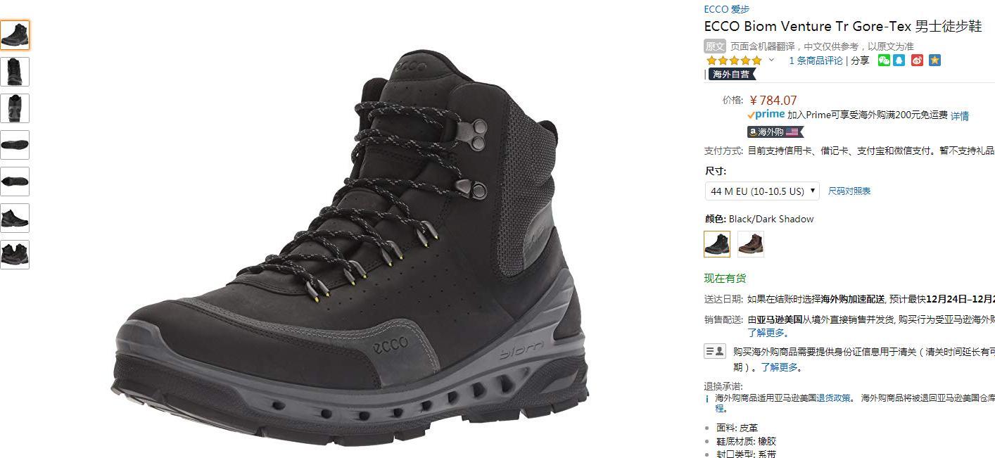 【亚马逊海外购】(狂跌)爱步 ECCO Biom 男士健步探险 真皮GTX防水全天候徒步鞋 ¥784.07