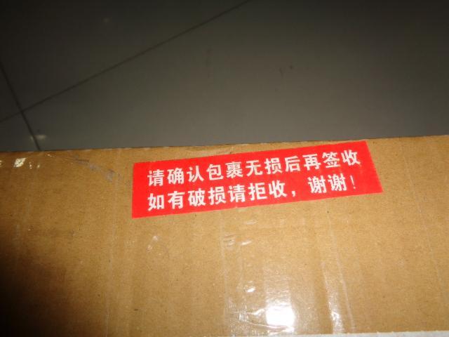 DSC05270.JPG