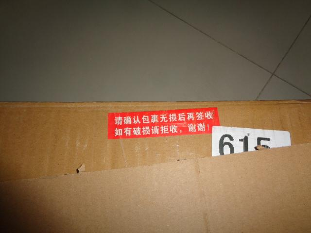 DSC05356.JPG