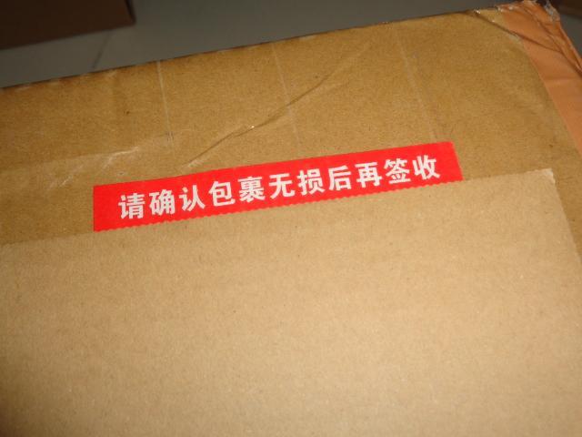 DSC07144.JPG