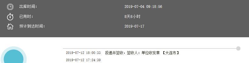 QQ浏览器截图20190719223837.png