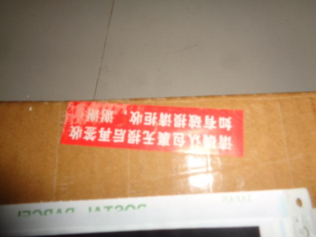 DSC07095.JPG