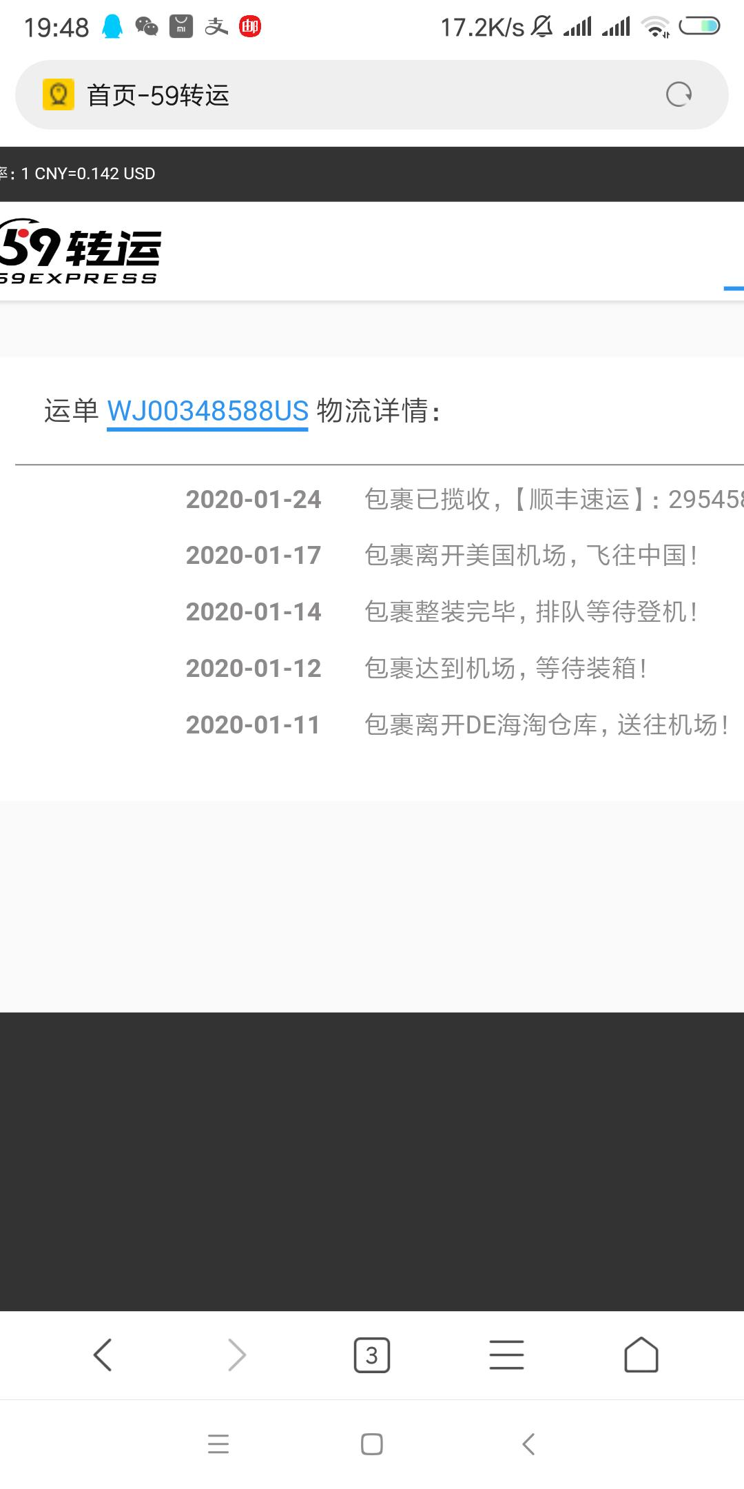 Screenshot_2020-01-28-19-48-12-352_com.android.browser.png