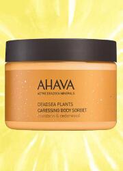 【即將開始】AHAVA潤膚香體露